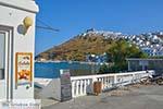 Pera Gialos - Chora Astypalaia (Astypalea) - Dodecanese -  Foto 1 - Foto van De Griekse Gids