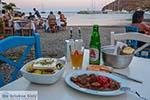 Pera Gialos - Chora Astypalaia (Astypalea) - Dodecanese -  Foto 21 - Foto van De Griekse Gids