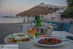 Pera Gialos - Chora Astypalaia (Astypalea) - Dodecanese -  Foto 22 - Foto van De Griekse Gids