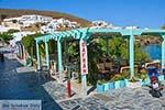 Pera Gialos - Chora Astypalaia (Astypalea) - Dodecanese -  Foto 36 - Foto van De Griekse Gids