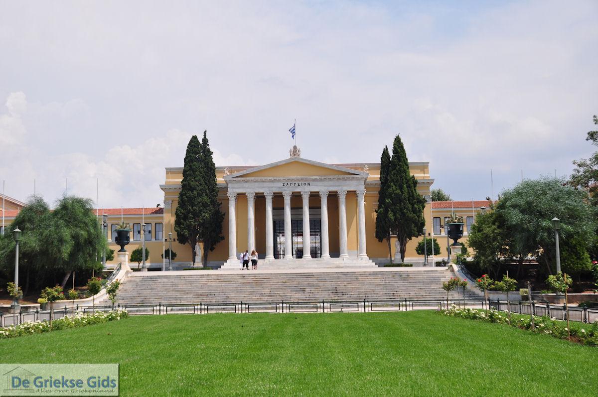 foto Zappeion Paleis Athene - Foto 1