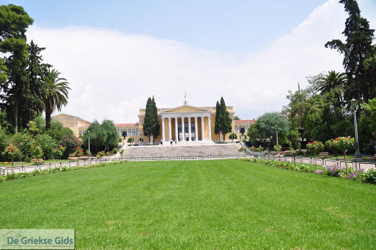 foto Zappeion Paleis Athene - Foto 2