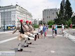 Athene Parlement - De wacht foto 2 - Foto van De Griekse Gids