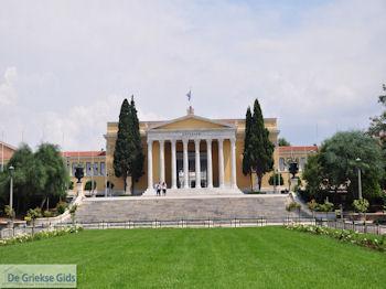Zappeion Paleis Athene - Foto 1 - Foto von GriechenlandWeb.de