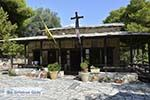 Agios Dimitrios Loumbardiaris kerk bij Filopapou foto 1 - Foto van De Griekse Gids