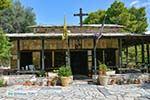 Agios Dimitrios Loumbardiaris kerk bij Filopapou foto 3 - Foto van De Griekse Gids