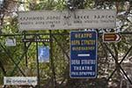 Naar Dora Stratou Theater Filopapou Athene foto 1 - Foto van De Griekse Gids
