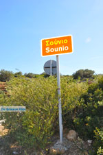 Sounio | Kaap Sounion bij Athene | Attica - Atheense Riviera foto 1 - Foto van De Griekse Gids