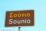 GriechenlandWeb Sounio | Kaap Sounion Athene | Attica - Atheense Riviera foto 2 - Foto GriechenlandWeb.de
