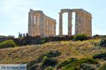 Sounio | Kaap Sounion bij Athene | Attica - Atheense Riviera foto 5 - Foto van De Griekse Gids