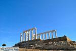 Sounio | Kaap Sounion bij Athene | Attica - Atheense Riviera foto 19 - Foto van De Griekse Gids
