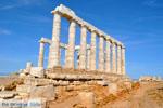 Sounio | Kaap Sounion bij Athene | Attica - Atheense Riviera foto 23 - Foto van De Griekse Gids