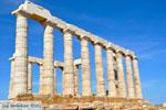 Sounio | Kaap Sounion bij Athene | Attica - Atheense Riviera foto 28 - Foto van De Griekse Gids