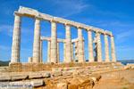 Sounio | Kaap Sounion bij Athene | Attica - Atheense Riviera foto 30 - Foto van De Griekse Gids