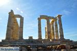 Sounio | Kaap Sounion bij Athene | Attica - Atheense Riviera foto 43 - Foto van De Griekse Gids