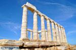 Sounio | Kaap Sounion bij Athene | Attica - Atheense Riviera foto 49 - Foto van De Griekse Gids