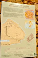 Sounio | Kaap Sounion bij Athene | Attica - Atheense Riviera foto 57 - Foto van De Griekse Gids