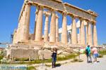 Parthenon Akropolis in Athene | Attica - Atheense Riviera | De Griekse Gids foto 2 - Foto van De Griekse Gids