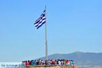 Griekse vlag op de Akropolis in Athene | De Griekse Gids foto 001 - Foto van De Griekse Gids
