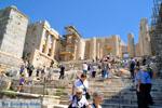 Propylea Akropolis | Athene Attica | De Griekse Gids foto 2 - Foto van De Griekse Gids
