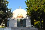 Kerkje Golden Coast Nea Makri | Attica - atheense riviera | De Griekse Gids foto 2 - Foto van De Griekse Gids