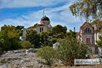 Asteroskopeion Athene 001 - Foto van De Griekse Gids