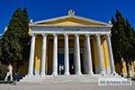 Zappeion Athene 001 - Foto van De Griekse Gids