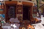 De wijk Psiri in Athene foto 6 - Foto van De Griekse Gids