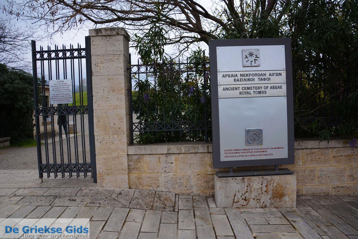foto Koninklijke graftombe Vergina | Imathia Macedonie | De Griekse Gids Foto 12