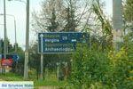 GriechenlandWeb.de Onderweg naar Vergina | Imathia Macedonie | GriechenlandWeb.de Foto 1 - Foto GriechenlandWeb.de