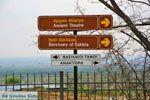 GriechenlandWeb.de Onderweg naar Vergina | Imathia Macedonie | GriechenlandWeb.de Foto 6 - Foto GriechenlandWeb.de