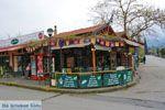 Restaurant in Vergina | Imathia Macedonie | De Griekse Gids Foto 7 - Foto van De Griekse Gids