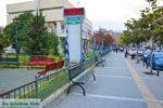Kilkis Centrum | Kilkis Macedonie | Griekenland 3 - Foto van De Griekse Gids
