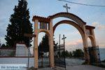 Kerk Agios Georgios | Kilkis Macedonie | Griekenland 3 - Foto van De Griekse Gids