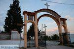 GriechenlandWeb Kerk Agios Georgios | Kilkis Macedonie | Griechenland 3 - Foto GriechenlandWeb.de