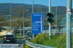 GriechenlandWeb.de Onderweg van Giannitsa naar Edessa | Pella Macedonie foto 16 - Foto GriechenlandWeb.de