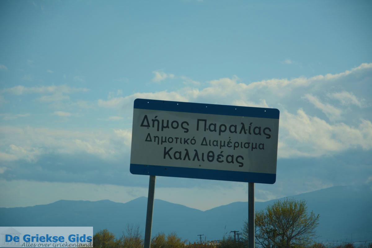 foto Stranden Pieria | Olympische Riviera | Macedonie foto 15