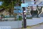 Litochoro | Pieria Macedonie | Griekenland foto 7 - Foto van De Griekse Gids
