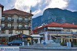 GriechenlandWeb.de Litochoro | Pieria Macedonie | Griechenland foto 10 - Foto GriechenlandWeb.de