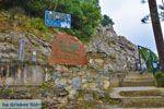 Nationaal Park van Olympus bij Litochoro | Pieria Macedonie | Foto 6 - Foto van De Griekse Gids