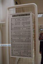 Museum Dion | Pieria Macedonie | Griekenland  foto 21 - Foto van De Griekse Gids