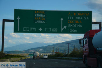 Autosnelweg Pieria bij afslag Leptokarya en Skotina | Macedonie foto 3 - Foto van De Griekse Gids