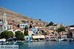 Nimborio Chalki - Insel Chalki Dodekanes - Foto 41 - Foto GriechenlandWeb.de