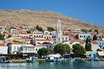Nimborio Chalki - Eiland Chalki Dodecanese - Foto 43 - Foto van De Griekse Gids