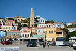 Nimborio Chalki - Eiland Chalki Dodecanese - Foto 54 - Foto van De Griekse Gids