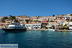 Nimborio Chalki - Eiland Chalki Dodecanese - Foto 91 - Foto van De Griekse Gids