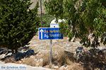 Pontamos Chalki - Eiland Chalki Dodecanese - Foto 142 - Foto van De Griekse Gids