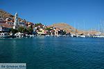 Nimborio Chalki - Eiland Chalki Dodecanese - Foto 277 - Foto van De Griekse Gids