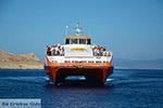 Nimborio Chalki - Eiland Chalki Dodecanese - Foto 312 - Foto van De Griekse Gids