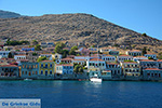 Nimborio Chalki - Eiland Chalki Dodecanese - Foto 329 - Foto van De Griekse Gids